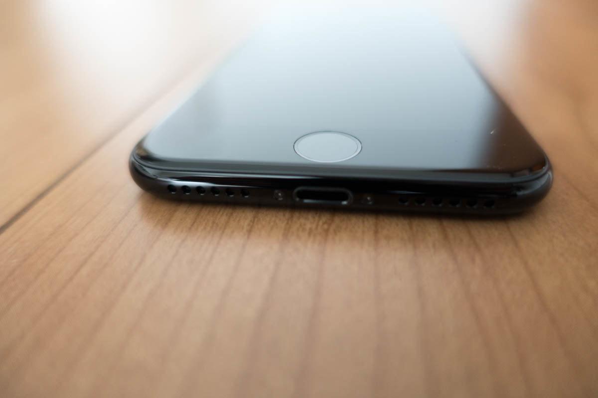 ない iphone7 押せ ホーム ボタン