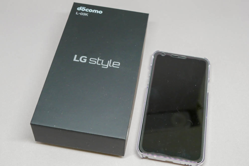 「LG style L-03K」レポート