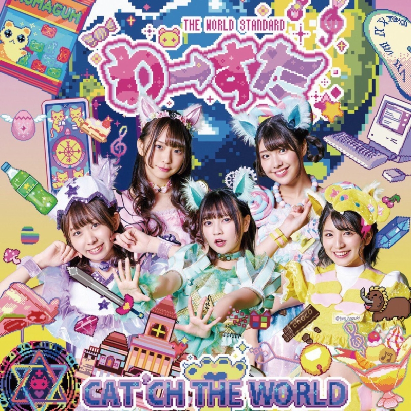 CAT'CH THE WORLD(CD+Blu-ray)