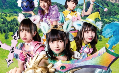 [CD+Blu-ray] The Legend of WASUTA
