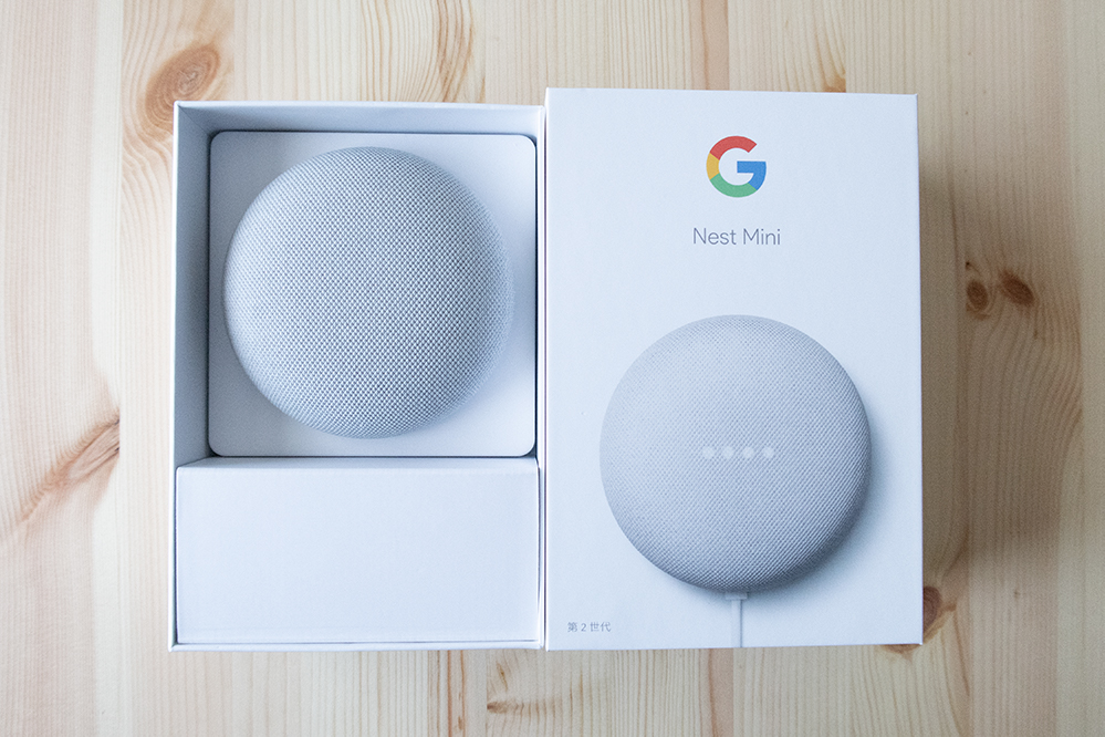 Google Nest Miniの箱の中身