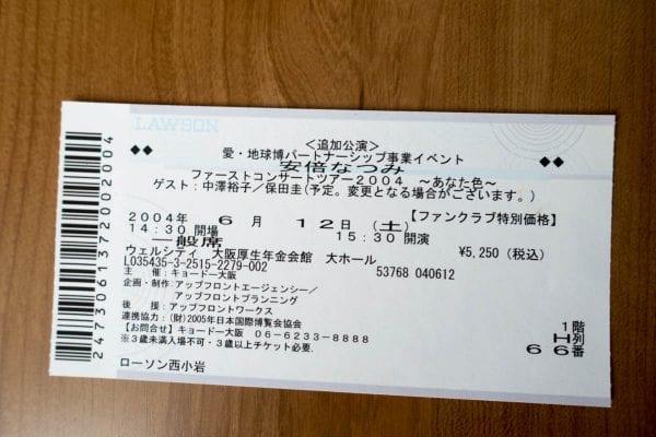 DSC02276