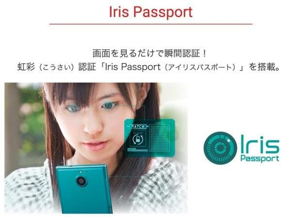 スマートフォン・タブレット・携帯電話(ARROWS_NX_F-04G)_製品情報(Iris_Passport)_-_FMWORLD_NET(個人)___富士通