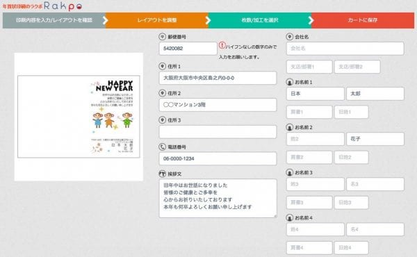 Google ChromeScreenSnapz025
