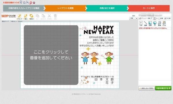 Google ChromeScreenSnapz026
