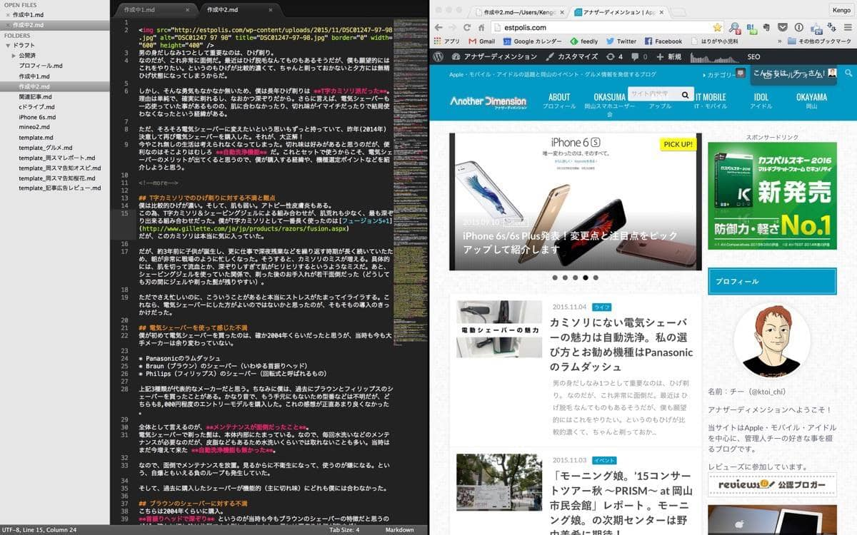 Sublime Text 2ScreenSnapz001