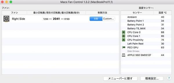 FinderScreenSnapz002
