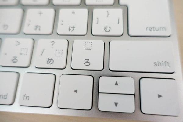 Magic Keyboardのカーソルキーが非常に使いづらい