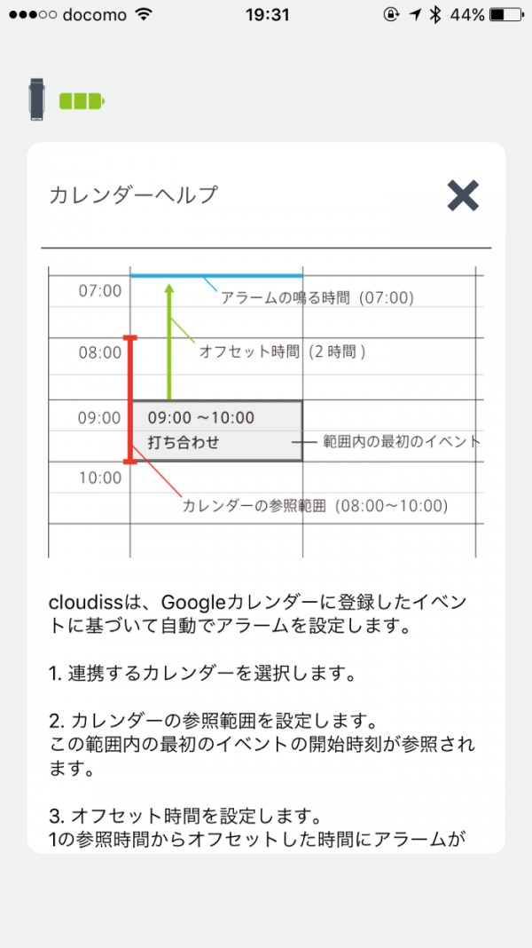 IMG_7924