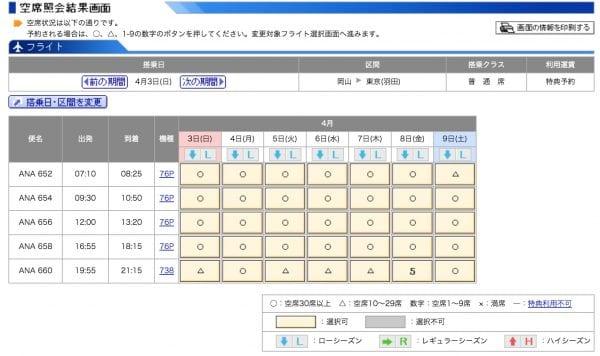 Google ChromeScreenSnapz055
