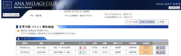 Google_ChromeScreenSnapz060