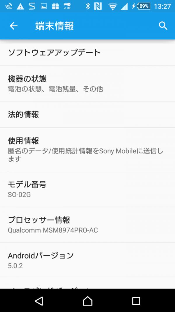 Screenshot_2016-02-11-13-27-02