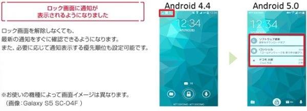 Google ChromeScreenSnapz080