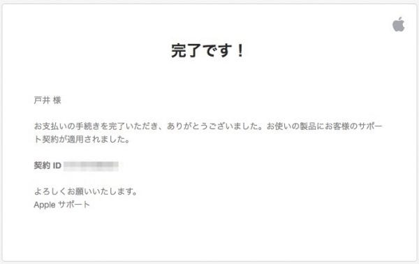 Google_ChromeScreenSnapz126