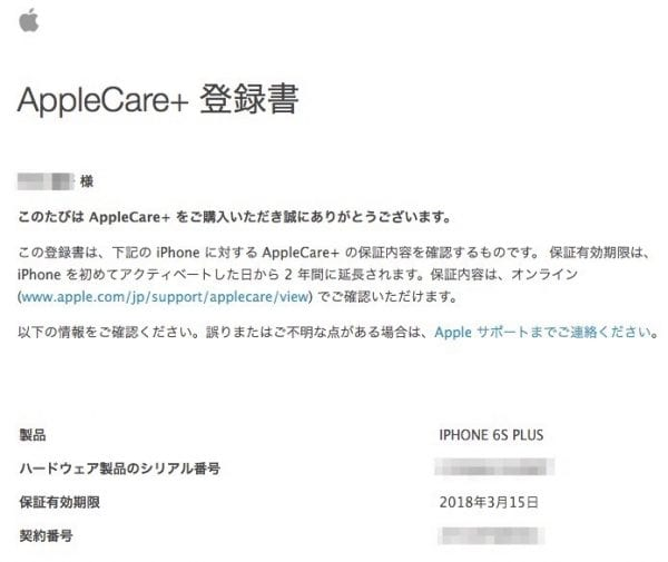 Google_ChromeScreenSnapz128