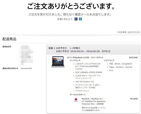 Google_ChromeScreenSnapz134
