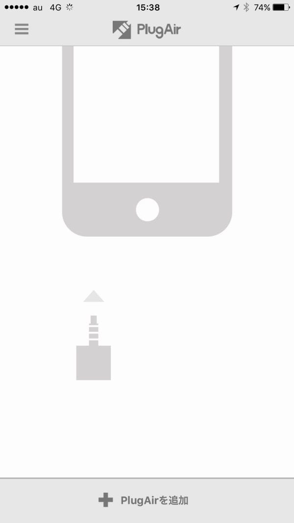 PlugAirの挿入を促す画面