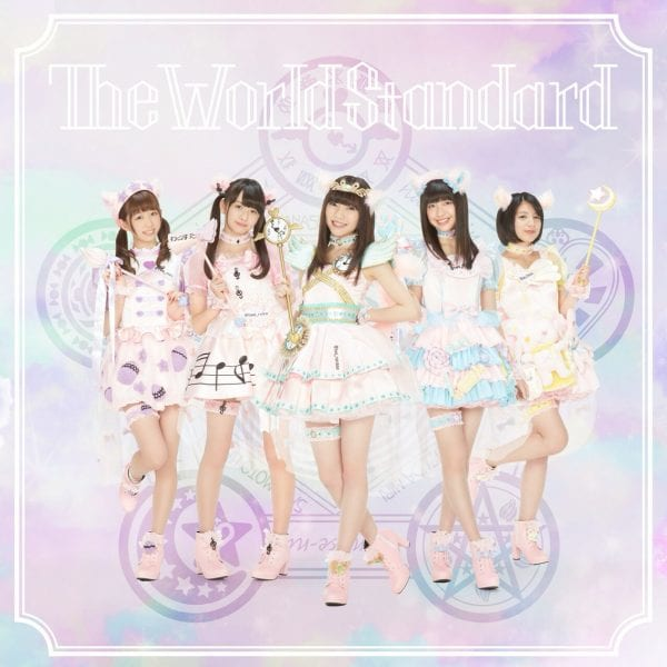 1stアルバム『The World Standard』