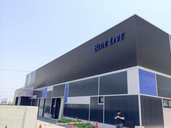 広島のライブハウス「BLUE LIVE 広島」