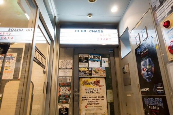 三重県四日市市のライブハウス「Club Chaos」