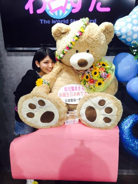 坂元葉月の誕生日を記念して、ファンから送られた巨大ぬいぐるみ