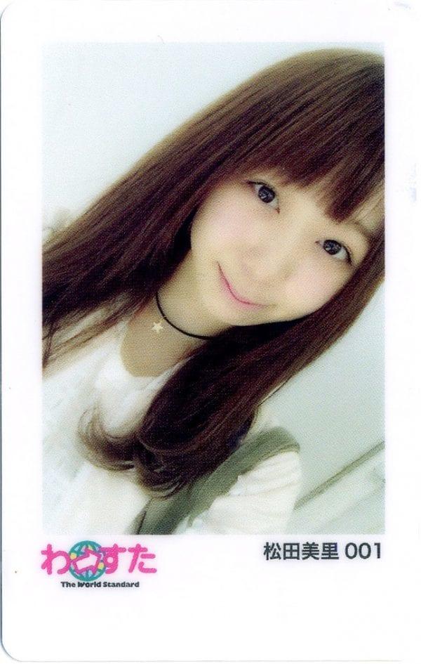 FANDA CARD(ファンダカード)表面「わーすた松田美里」