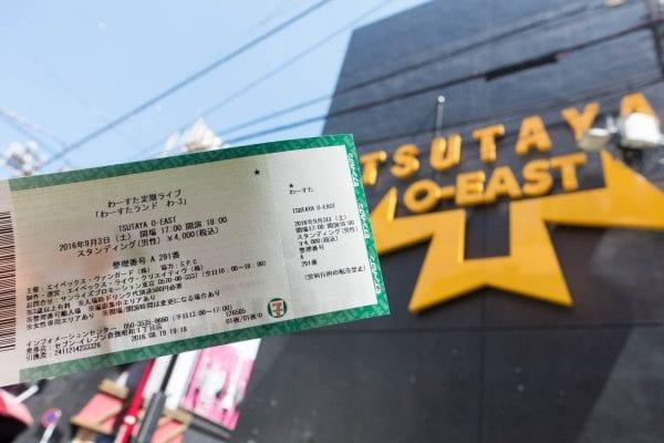 会場は「Shibuya O-EAST 」