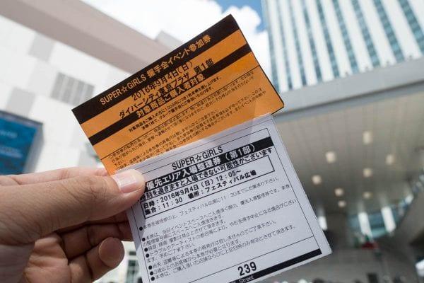 優先エリアの入場券と握手券