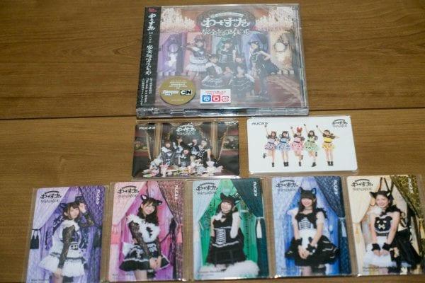 完全なるアイドルのCDとミュージックカード全7種類