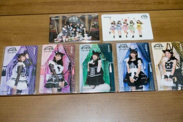 ミュージックカードは7種類