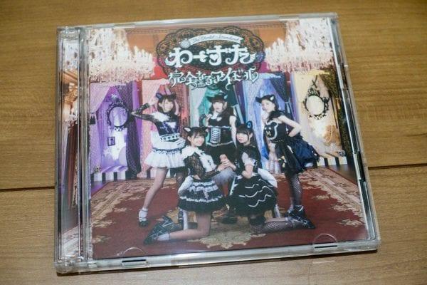 「完全なるアイドル」のCD