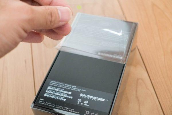 化粧箱のフィルムをペリペリ剥がす、、、