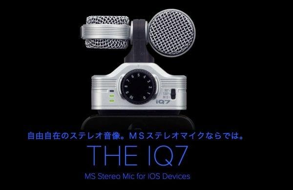 IQ7の概要