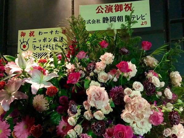 冠ラジオ「わーるどすたんだーどニッポン」の日本放送や、「ピンクス」で廣川奈々聖さんが関わっていた静岡朝日テレビ