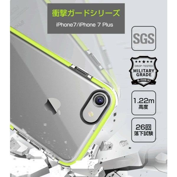 iPhone 7ケース ROCKの概要