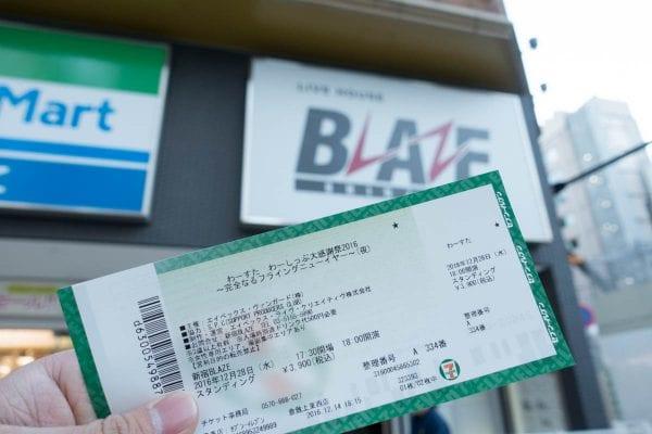 会場は新宿BLAZE