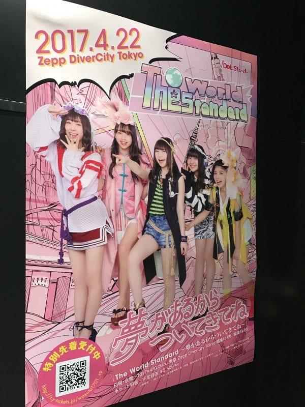 Zepp DiverCity Tokyoライブのポスター