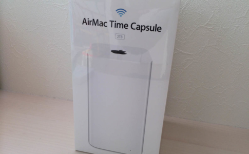 AirMac Time Capsule