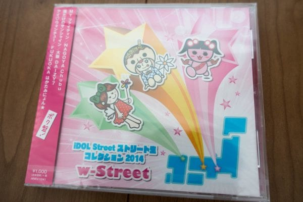 「iDOL Street ストリート生コレクション 2014 w-Street」はボク・私(1人称)シリーズ