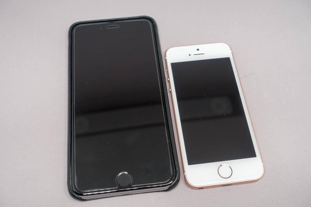 5452327ab7 iPhone SEの液晶保護は保護ガラス(ガラスフィルム)がおすすめ。薄くて ...