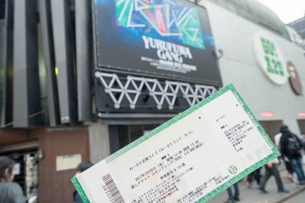 会場は渋谷の『WWW X』