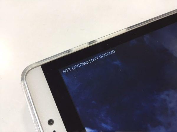 NTT DOCOMOと接続してます