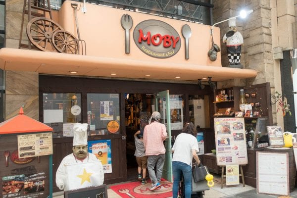 今年の会場は岡山駅前商店街にある「MOBY 岡山駅前店(モビー)」