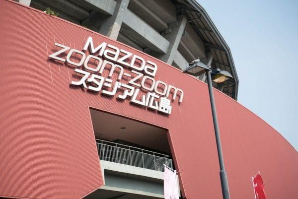 初めて行ったMazda Zoom-Zoom スタジアム広島