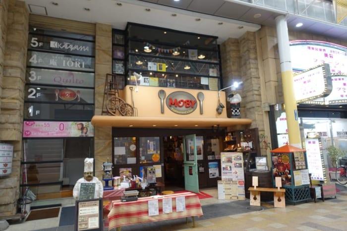 会場はMOBY岡山駅前店