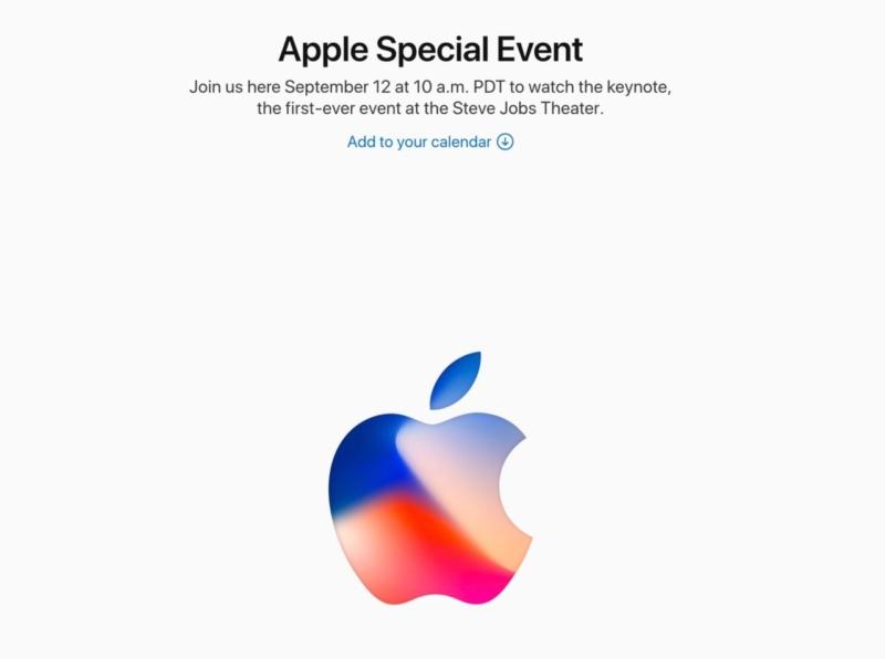 発表は2017年9月12日