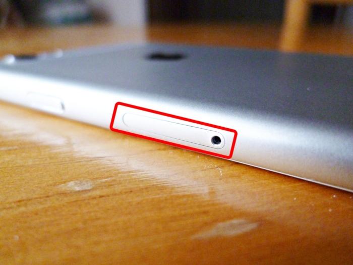 SIMロック解除されたかどうか確認するためにSIMカードスロットに他社SIMを入れる