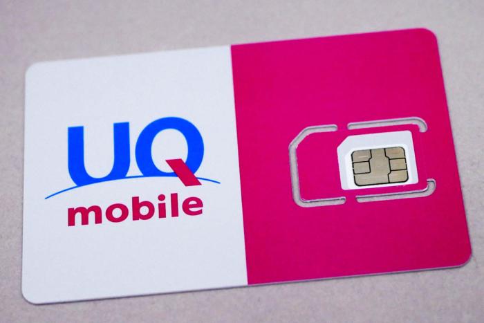 UQ mobileのSIM