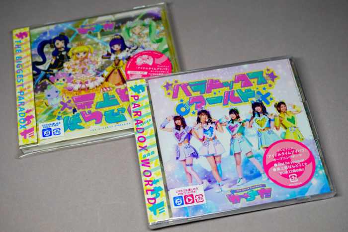 2ndアルバムと4thシングル