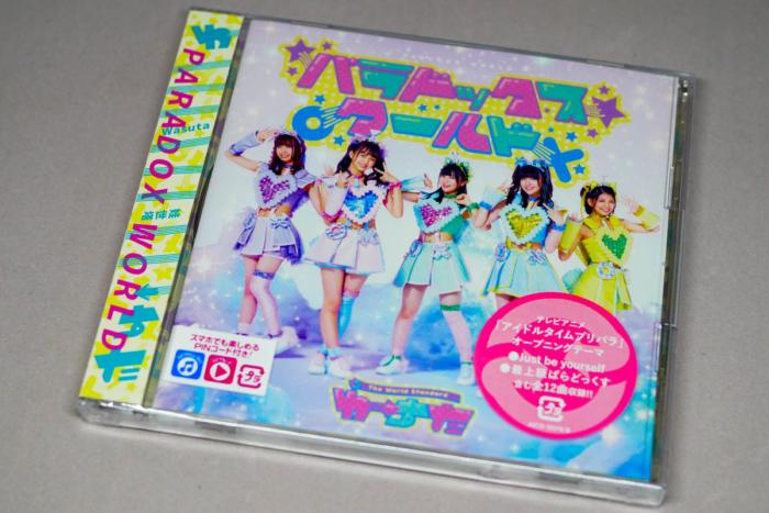 2ndアルバム「パラドックス ワールド」